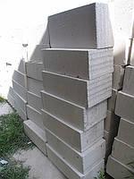 Купить газобетон в Харькове, фото 1