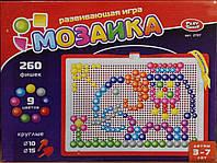 Развивающая мозаика детская, 260 фишек