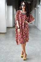 Платье летнее Мираж от поизводителя