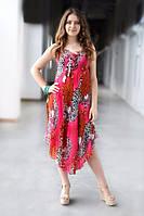 Женский  шифоновый сарафан модного цвета