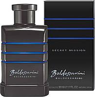 Мужская туалетная вода Baldessarini Secret Mission (секрет миссион)