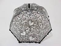 Детский прозрачный зонт куполообразный с рюшиком 4-10 лет черный