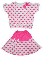 Комплект для девочки кофта и юбка
