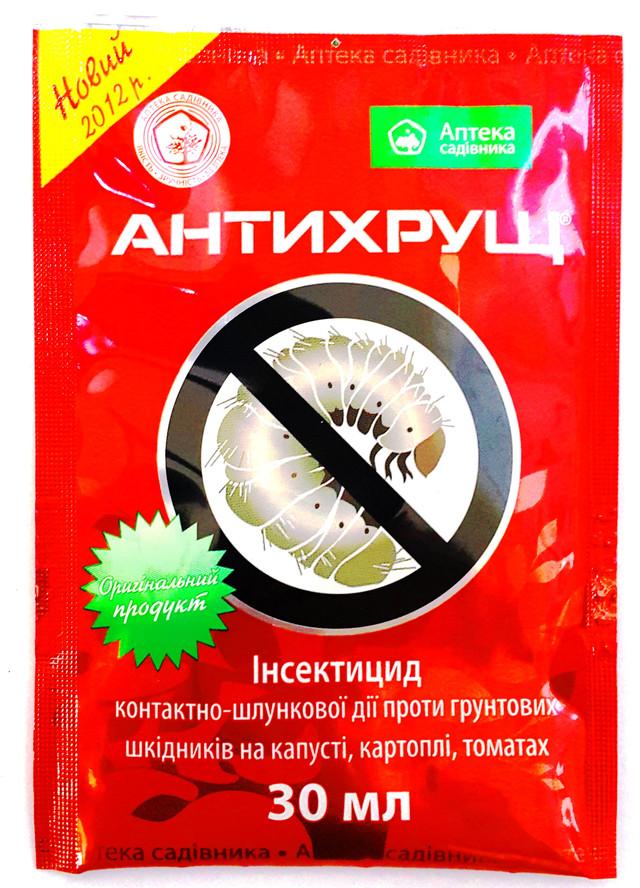 Инсектицид антихрущ инструкция