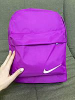 Рюкзак женский спортивный Nike (Найк) R-17М