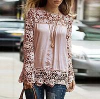 Новинка! Модная блуза для женщин, украшенная кружевом, с длинным рукавом, цвет - бежевый