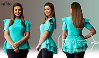 Стильное молодежная блуза батал «Леди Гага» мод ОЛ186