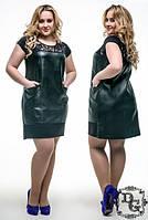 Платье эко-кожа батал  , размер 50-56, Арт-735dg. Купить одежду больших размеро