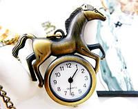 Карманные женские часы на цепочке Лошадь