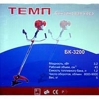 Мотокоса Темп БК-3200