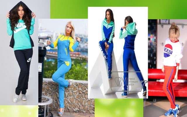 Купить Спортивную Одежду Недорого
