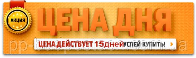 На блоки Econom Plus с 16 по 31 марта (С Обухова по 999 грн за м3 )