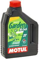 Масло для бензопилы , мотокосы , газонокосилки , культиватора 2Т полусинтетика MOTUL GARDEN 2T HI-TECH (2L)