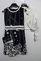 Детское платье с болеро и сумочкой Влада. Размер 128 - 140 см. Разные цвета