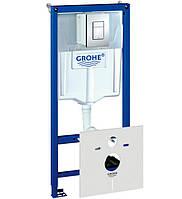 Система инсталляции Grohe Rapid SL 38775 цвет хром