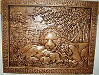 Резная картина (Лев с львицей), размер 440х350, доставка по Украине