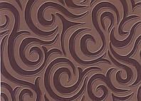 Рельефный ковер Berra  Aval 902