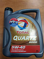 Моторное cинтетическое  масло TOTAL 5W40 QUARTZ 9000 5л - производства Франции