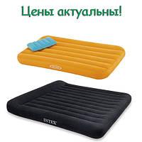 Односпальный и двуспальный надувной матрас Intex