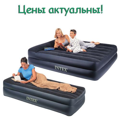 Двуспальные надувные кровати Intex и Bestway