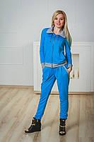 Костюм спортивный женский голубой, фото 1