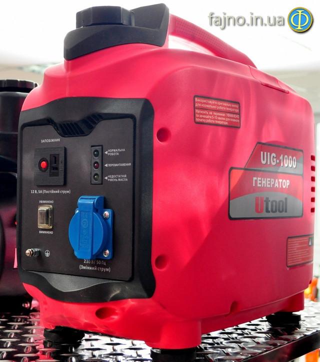 Генератор бензиновый инверторный 1000i 0 7 квт инверторного типа