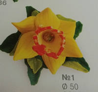 """Сахарная фигура """"Нарцисс"""" (код 03903)"""