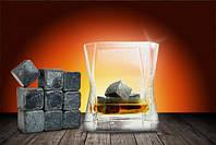 Акция! Камни для Виски Whiskey Stones WS 9шт в мешочке