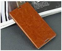 Кожаный чехол книжка MOFI для Sony Xperia C3 D2502 коричневый