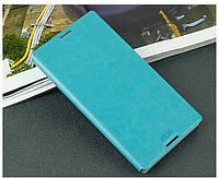 Кожаный чехол книжка MOFI для Sony Xperia C3 D2502 бирюзовый