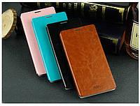 Кожаный чехол книжка MOFI для Sony Xperia T3 D5102 (4 цвета)