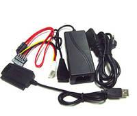 Комплект для USB SATA IDE подключения