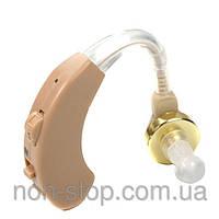 Axon, axon V163, axon x163, слуховые аппараты киев, слуховой аппарат киев, магазин слуховых аппаратов, интернет магазин слуховой аппарат, интернет