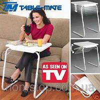 Складной столик Table Mate, тейбл Мейт, столик для ноутбука table mate, Table Mate, Столик-поднос складной, ку