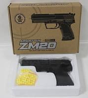 Пистолет металлический игрушка ZM 20