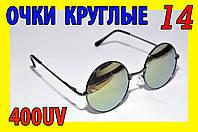 Очки круглые 014 классика зелёные зеркальные в черной оправе кроты тишейды стиль Поттер Леннон Лепс