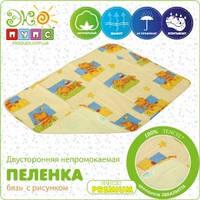 Многоразовая пеленка Эко-Пупс Premium (бязь с рисунком), 65x90 см