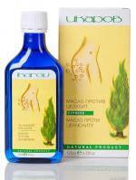 Масло Кипарис-Антицеллюлитное,стимулирует выведение лишней воды и накопленных шлаков(Болгария,500мл