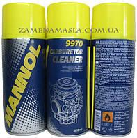 Очиститель карбюратора Mannol Carburetor Cleaner,аэрозоль