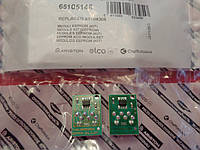 ПЗУ (процессор, чип) плат Ariston Clas CF | FF, Ariston Genus CF | FF