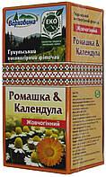 Высокогорный фито-чай Верховина Гуцульский  'Календула и ромашка'' 20 пакетиков.