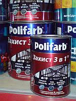Грунт эмаль по ржавчине POLIFARB Защита 3в1 темно-коричневая 0,9кг