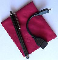 Tab Kit: стилус + микрофибра + OTG кабель