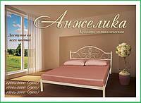 Кровать Анжелика, металлические кровати Металл Дизайн