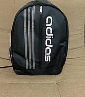 Рюкзак спортивный в школу