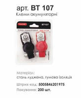 Аккумуляторные клеммы CarLife BT107