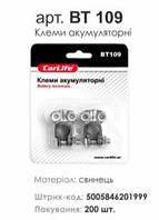 Аккумуляторные клеммы CarLife BT109