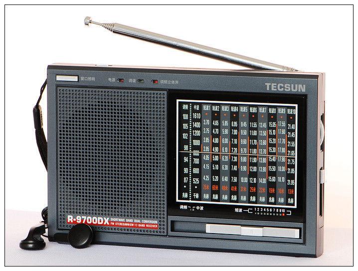 Радиоприемник Roadstar HRA-1200N Red