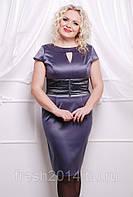 Платье с дизайнерской горловиной и широким поясом на талии.