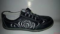 Кожаные туфли-кроссовки для девочки в школу